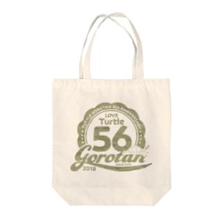 Turtle56tan 8th Anniversary FlowerLogo Tote bags