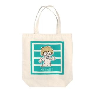 まなびくん(エメラルドグリーン:ボーダー) Tote bags