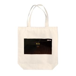 ドン勝Tシャツ Tote bags