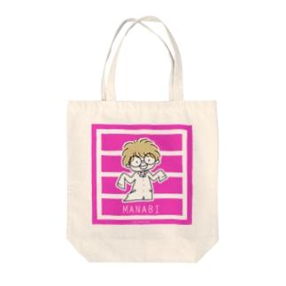 まなびくん(ショッキングピンク:ボーダー) Tote bags