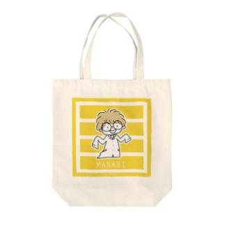 まなびくん(マスタードイエロー:ボーダー) Tote bags