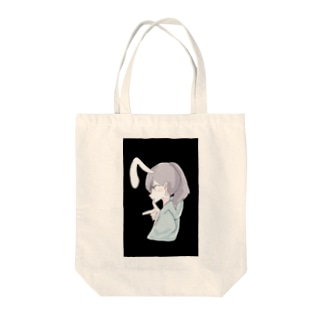 ラムネのラムちゃん black Tote bags