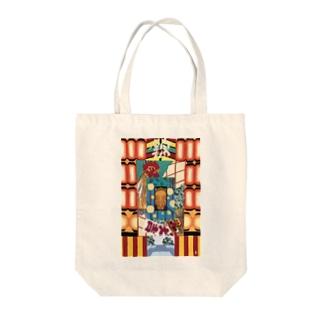 錦天満宮‐nishiki‐ Tote bags