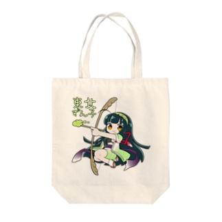 東北ずん子(ずんだアロー) Tote bags