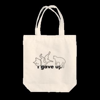 togirouのI gave up Tote bags
