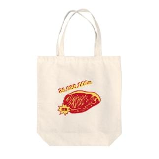 画質のわるい肉 Tote bags