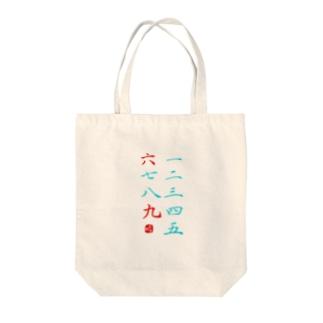 ロック Tote bags