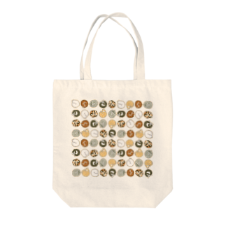 Yoshisyanのにゃんもないと(カラー) Tote bags