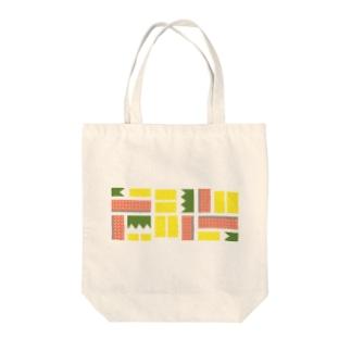 おべんと(Lunch box) Tote bags
