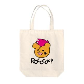 ぱてぃのパンクロッくま Tote bags