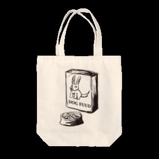 ミナモトのDOG FUUD(黒線) Tote bags