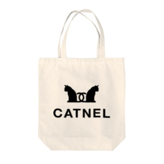 CATNEL キャット寝る 寝起き直後 Tote bags