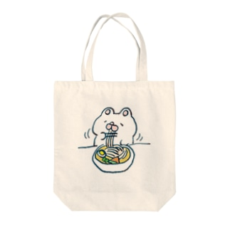 まっくすらぶりー冷麺 Tote bags