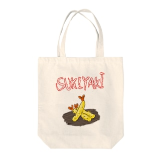 SUKIYAKI TEISYOKU!! Tote bags