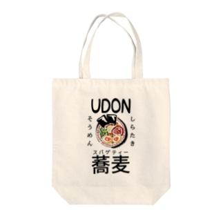 麺類 Tote bags