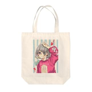 hau_ Tote bags