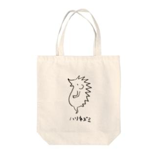 あくびハリネズミ Tote bags