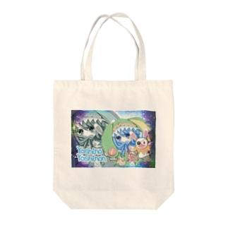 四糸乃 Tote bags