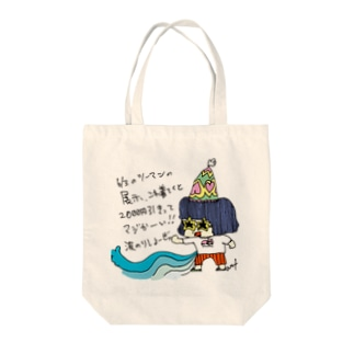 ビバ・夏 Tote bags