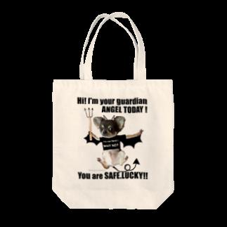 ひろとみこましすの悪魔君が天使(黒字) Tote bags