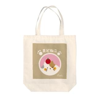 【窓×ネコ】まどねこシリーズ❤三毛にゃん トートバッグ