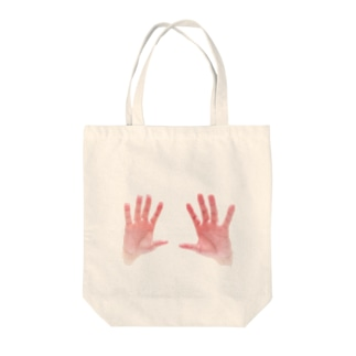 Clearing Tote bags