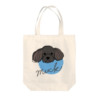 ムックくん(ブルー) Tote bags