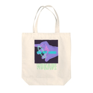 ON MY MIND Tote bags
