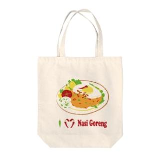 I LOVE ナシゴレン Tote bags