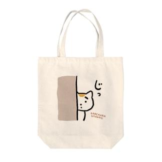 壁からにゃんこ Tote bags