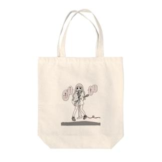 アリーナ! Tote bags
