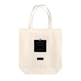 nemumi no kiwami Tote bags