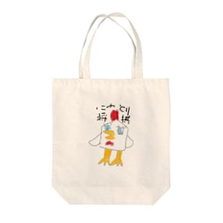 にわとり将棋 Tote bags