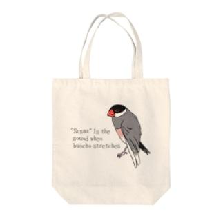 スサー Tote Bag