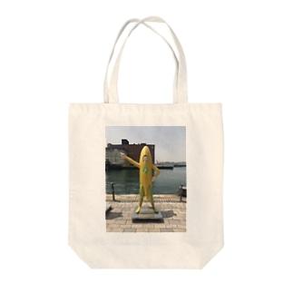 バナナマン Tote bags