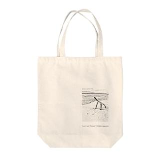 沖縄の海と流木 Tote bags