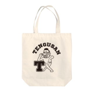 Hanabouの天狗さんカレッジ Tote bags