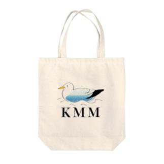 カモメはカモメ(KMM) トートバッグ