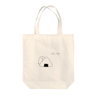 かくれぶた Tote bags