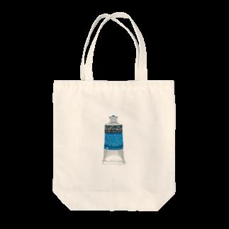 キリフリ谷の藝術祭の絵の具・青 Tote bags
