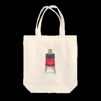 キリフリ谷の藝術祭の絵の具・赤 Tote bags