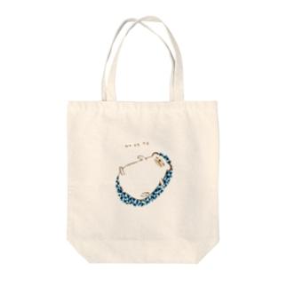 おねだり鉱石ねずみ(青) Tote bags