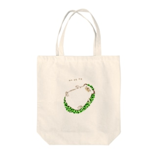 おねだり鉱石ねずみ(緑) Tote bags