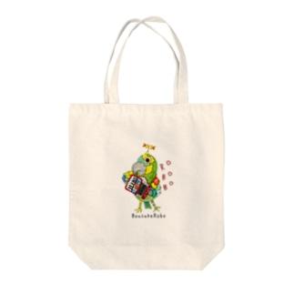 ROBOBO ボウシインコのボウ助  Tote bags