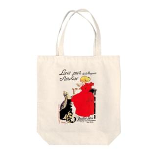 スタンラン『 ヴァンジャンヌの殺菌牛乳のポスター 』 Tote bags