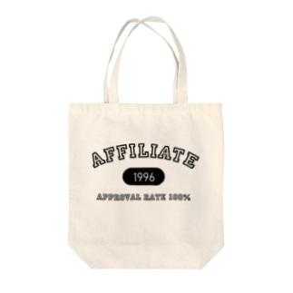 アフィリエイト(黒) Tote bags