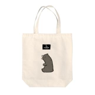 くまモノ Tote bags