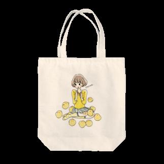 ちわのひよこまめ Tote bags