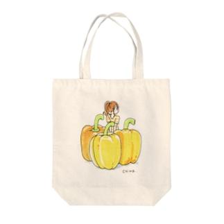パプリカ Tote bags