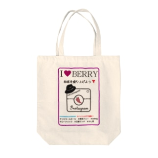 I LOVE CAFE BERRY - INSTAGRAM Tote bags